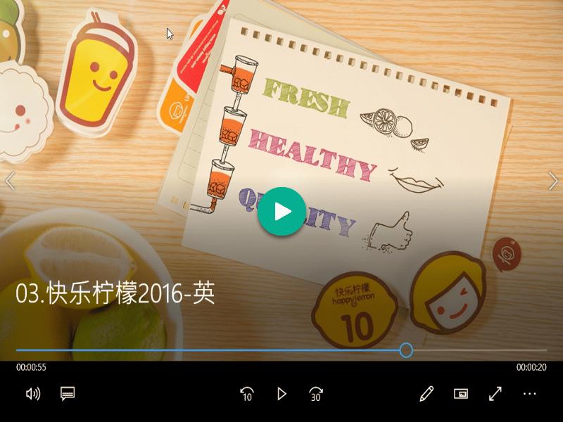 brand_story_video01